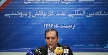 Tehran to Host Iran Oil Show 2017 Next Week
