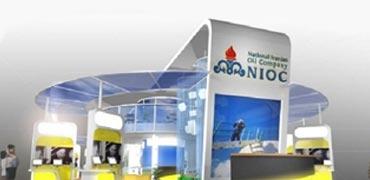 NIOC to Represent Iran at 22nd World Petroleum Congress ..